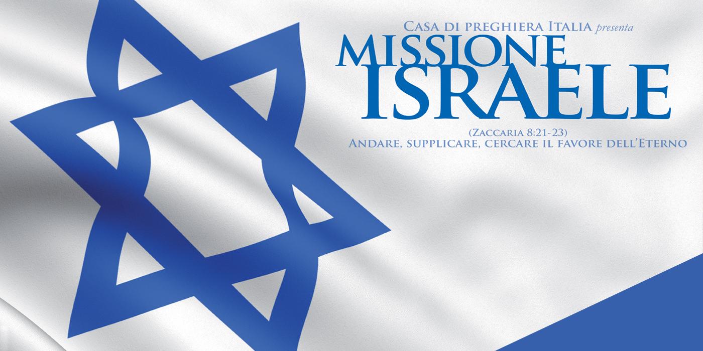 missione_israele
